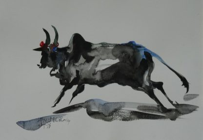 Bull by N S Manohar
