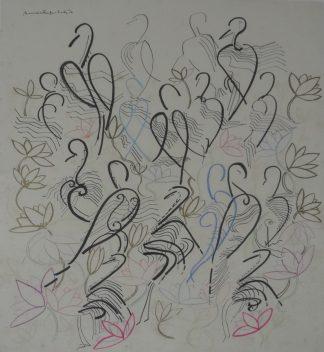 Frolic by Premalatha Seshadri